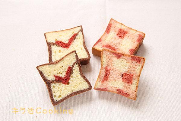 ラブレター&ギンガムチェックミニ角食パン